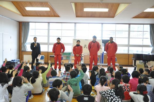 高清水小学校で学校訪問交流事業...